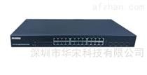 千兆4光24電光纖環網絡安防監控交換機