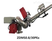 自動防爆泡沫炮30L
