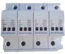 陕西东升LKD3-150/4P二级放电电流150KA浪涌