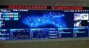 专业室内超高清小间距LED显示屏厂家全包含系统安装多少钱一平方?