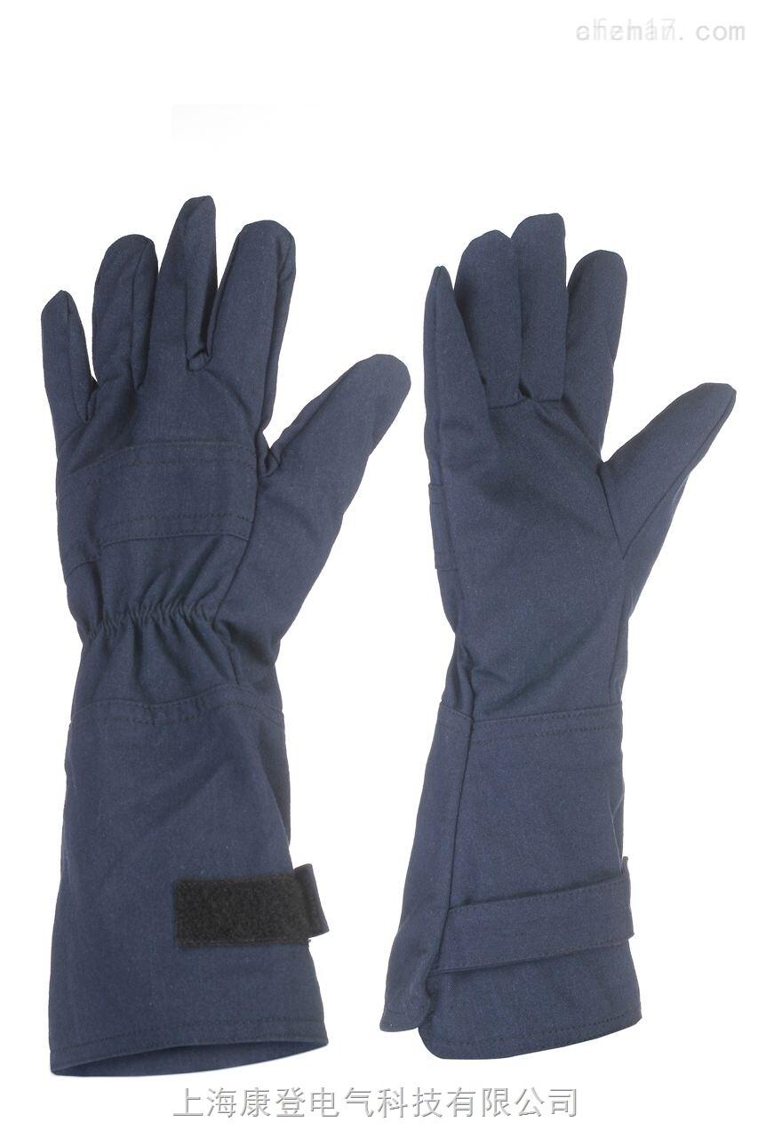 防电弧手套