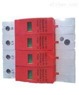 陕西东升电气SPN S65二级65KA浪涌保护器
