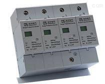 陕西东升LY3-B80二级放电流80KA浪涌保护器