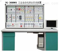 工业自动化综合实训装置配置表