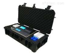 M238314防水应急水质速测箱 SH650-SC-2Y  /M238314