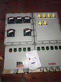 河北BXMD51-4防爆检修检修箱(铸铝)