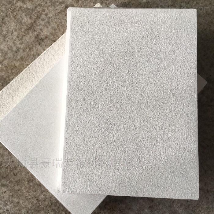环保天花板 抑菌防潮岩棉吸音板