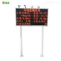 网格化空气质量监测系统