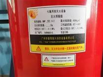 七氟丙烷气体灭火系统价格多少