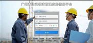 广州市建设领域管理应用信息平台实名制闸机