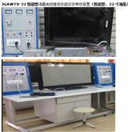 智能型液晶电视维修技能实训考核装置