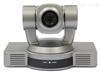 20倍变焦350万像素HDMI输出高清摄像机CYC11
