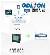 配电房监控系统为开关盘柜厂转型打造新平台