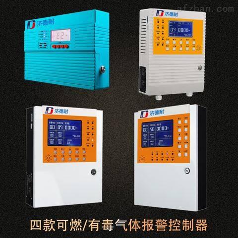 化工厂罐区甲烷气体检测报警器