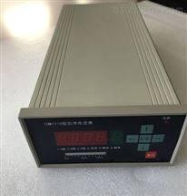 IDM121B负序电流表 型号:LM033-IDM121B  /M51945