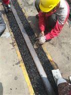 遼寧葫蘆島冷補瀝青砂軌道填充密封不滲水