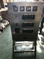 IP65-WF1-304不锈钢三防检修插座箱报价咨询