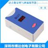 BDC-800B1獨立語音型家用燃氣報警器