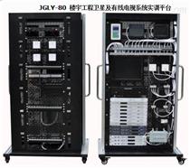 樓宇工程衛星及有線電視系統實訓平臺