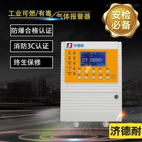 化工厂罐区氮氧化物报警器