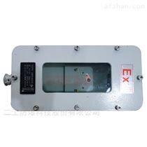 ABT-EX无缝焊接防爆多光束光栅对射探测器
