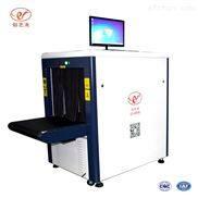 LD-6550C-X光安檢機廠家直銷價格 安檢設備供應商