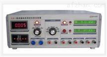 XLB-1泄漏电流测试仪检定装置 型号:WL022-XLB-1