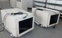 0-15度仓库电子元件除湿机