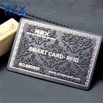拉絲浮雕vip黑金卡
