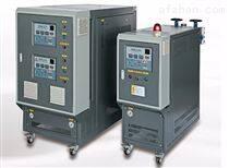 昆山橡胶压延机-冷油机-油循环加热恒温设备