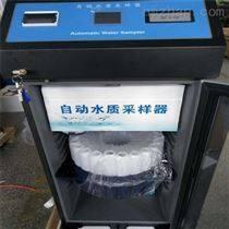 etc水质采样器