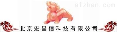 北京宏昌信科技有限公司