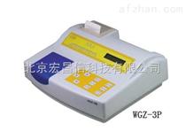 WGZ-2PJ啤酒浊度计(仪)