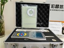 C-BII 手持式空气洁净度检测仪