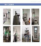硫化氢在线监测超标报警系统