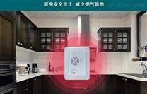 广东LORA可燃气体探测器*价格