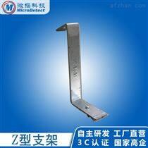 z型支架感温光纤固定支架厂家直销