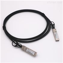 堆叠线缆 10G高速电缆 万兆SFP DAC 3米