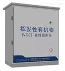 某区VOC在线监测系统实施案例