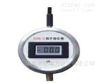 SWB-IV 高壓數字屏蔽微安表