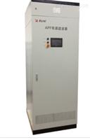 ANSVG-S-A无功有源滤波混合补偿装置
