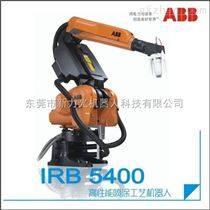ABB|IRB5400