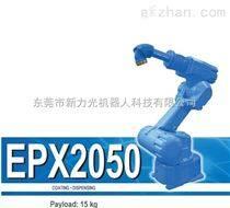 新力光EPX2050乐器喷涂工业机器人工厂