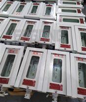 ABT-EX室内外安装红外对射探测器防水防腐防爆厂家