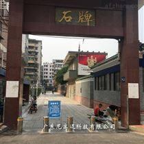 廣州石牌村門口阻車電動升降地樁