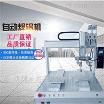 USB電源自動焊錫機單焊頭焊接焊機器人