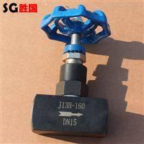 胜国供应碳钢内螺纹针阀 高压丝扣仪表针阀