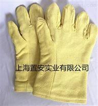 进口500度耐高温手套JUTEC 工业隔热手套