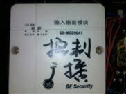 GS-MOD9041输入/输出模块