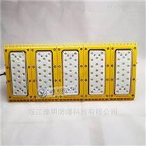 HRT93模组LED防爆灯 加油站200W防爆泛光灯